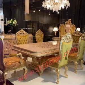 Modern Rectangular Dining Tables